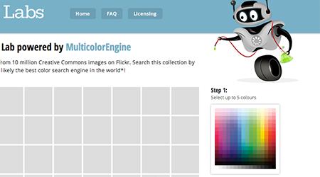 موقع للبحث عن الصور باستخدام الدرجات اللونية
