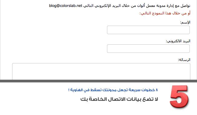 مدونتك اشبة بمدينة الأشباح