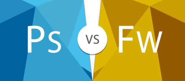 هل الفوتوشوب هو الأداة الأنسب لتصميم المواقع؟