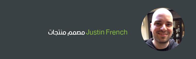 مصمم منتجات Justin French